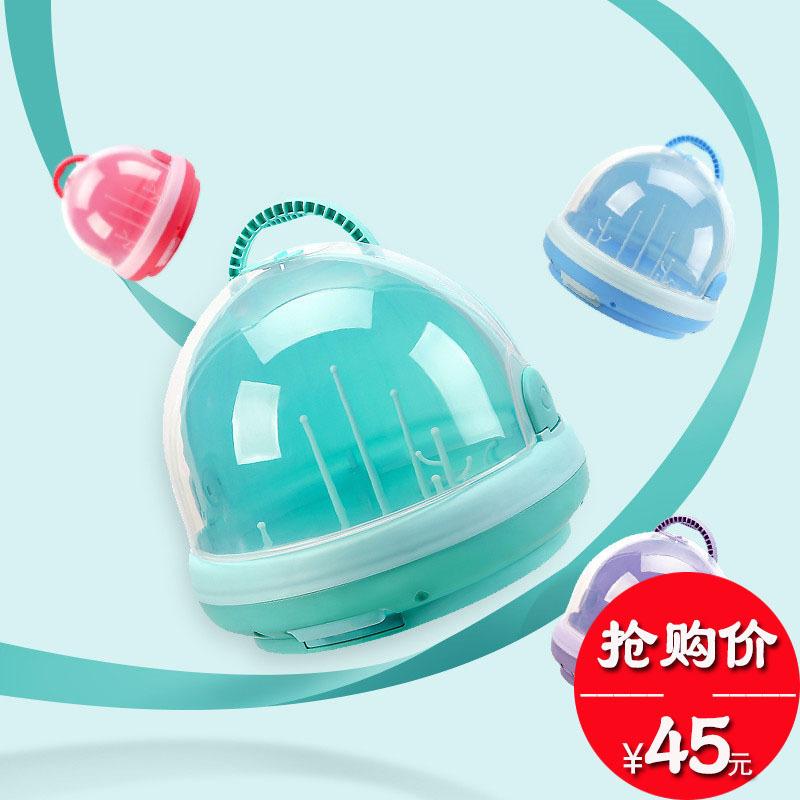 婴儿奶瓶收纳箱宝宝小号收纳盒晾干架便捷式迷你手提抗菌大号杀菌
