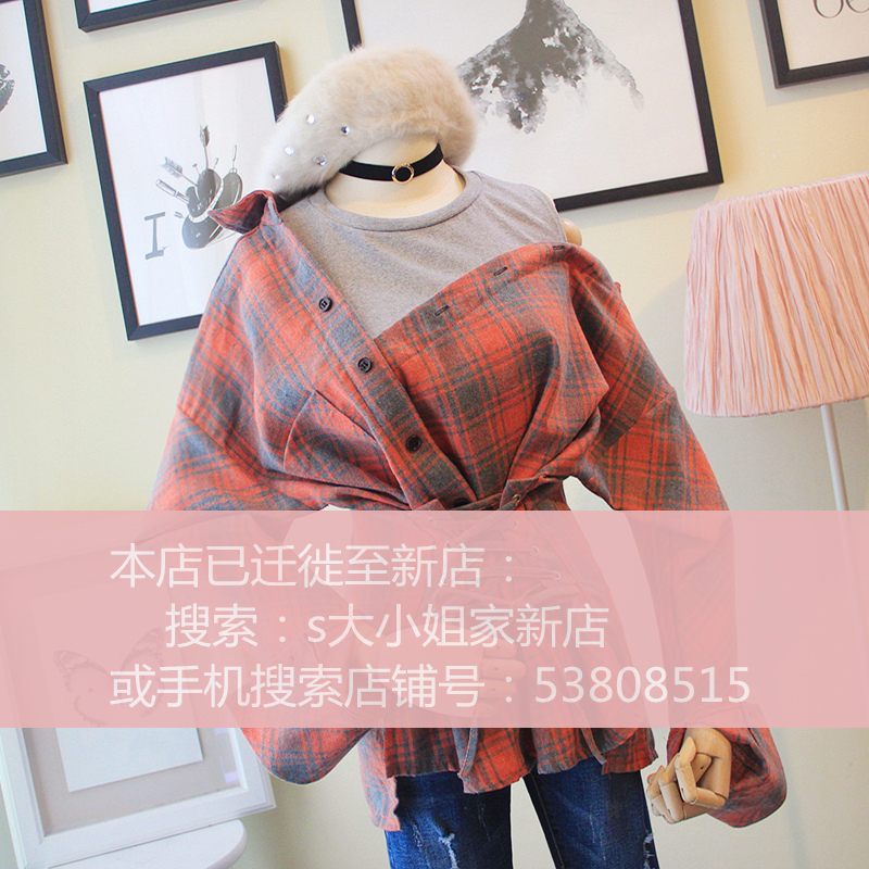 Korean retro loose plaid shirt with fake two off shoulder and waistband tie