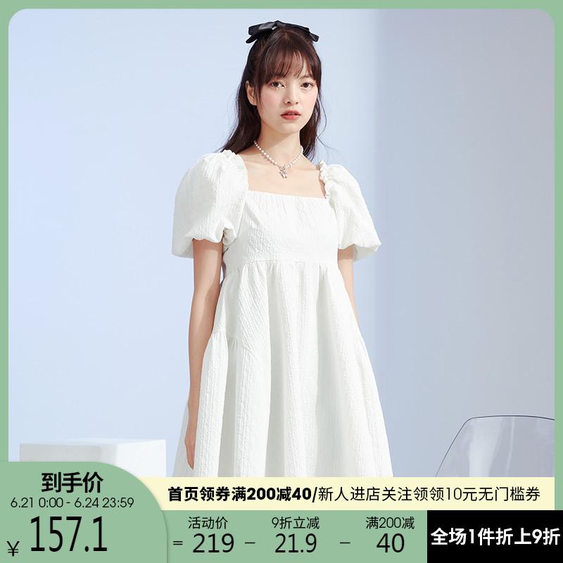 西遇白色连衣裙女2021春季新款甜美仙女方领a字短袖裙子10210093