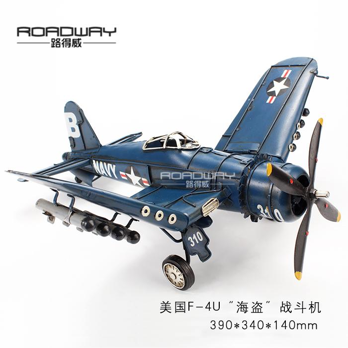 复古铁皮飞机模型二战美国F-4U海盗战斗机店铺家居装饰品金属摆件