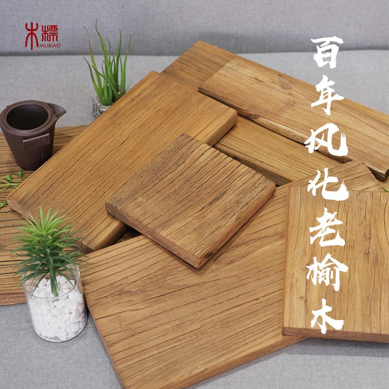 木标百年老榆木风化门板吧台面茶台