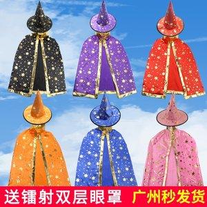 万圣节儿童服装男童女童披风成人表演服装魔法师女巫婆斗篷演出服