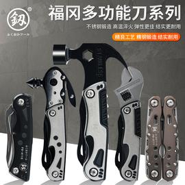 日本福冈釰牌多功能工具组合套装折叠钳子车载安全锤户外野营便携图片