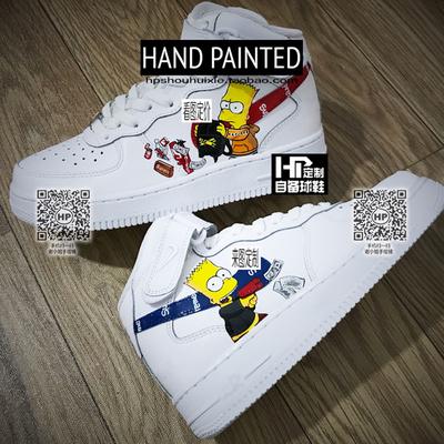 纪念收藏运动球鞋定制DIY手绘画设计辛普森潮个性创意客制彩绘乔1