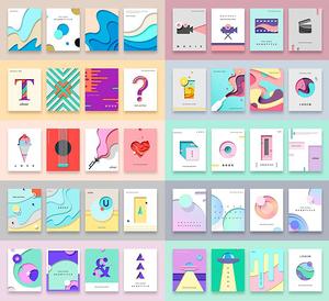 20款创意几何图形渐变元素潮流背景时尚底纹广告设计海报PSD素材