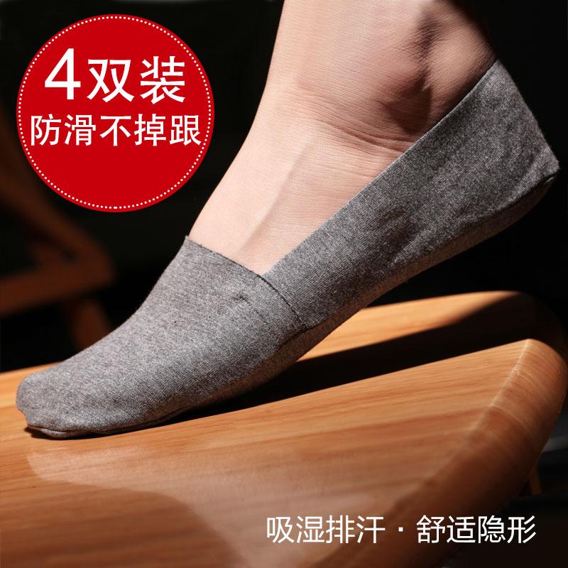 袜子男士短袜子船袜男薄款夏季隐形纯棉浅口硅胶防臭低帮豆豆鞋袜图片