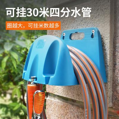 洗车水管收纳卷管器家用壁挂架