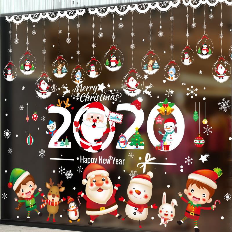 圣诞节装饰品玻璃橱窗店铺窗贴吊饰挂件贴画布置圣诞树老人礼物
