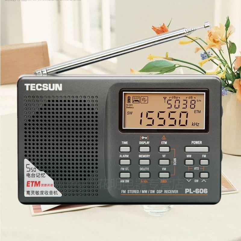 Tecsun 德生 PL~606全波段英語四六級聽力高考考試用收音機老年人