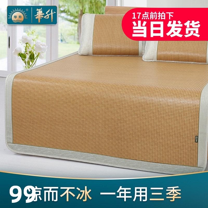 Декоративные одеяла и подушки / Прикроватные коврики Артикул 10296603395
