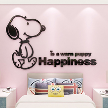 Snoopy 3D 3D wall stickers children's room cartoon wall stickers warm bedroom bedside wall stickers room decoration