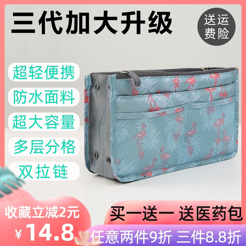 Bag in bag, inner bag, super light Tote soft cloth, inner lining bag, separate storage bag, large capacity wash and make-up bag