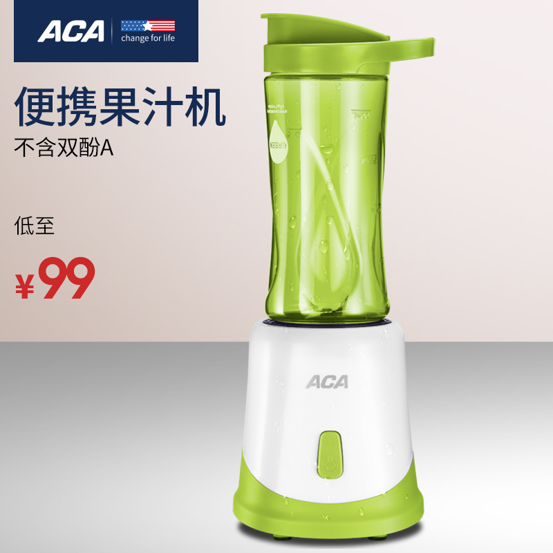 ACA/北美电器 AF-OR01 料理机多功能 家用搅拌机果汁机 婴儿辅食