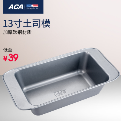 aca粉色的厨师机怎么样,aca烤箱和长帝烤箱哪个好