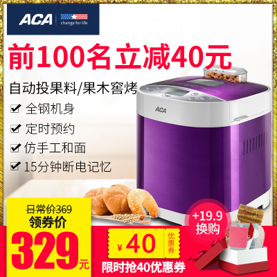 买aca烤箱哪个型号好是什么档次