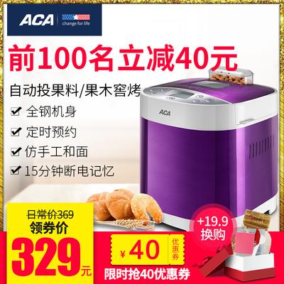 aca烤箱和长帝哪种好用
