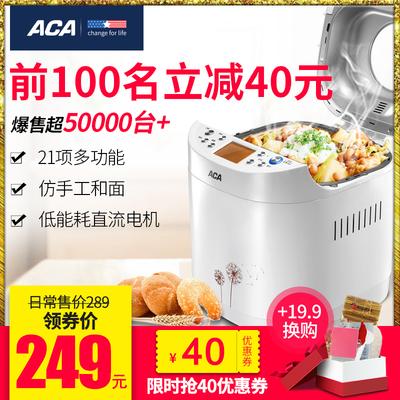 东菱aca面包机哪个好哪个好