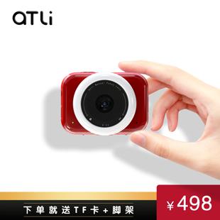 aTLi EON延时摄影相机缩时快进短视频拍摄高清Vlog短视频DV抖音网红录像摄像头智能户外旅游小型便携式 记录仪