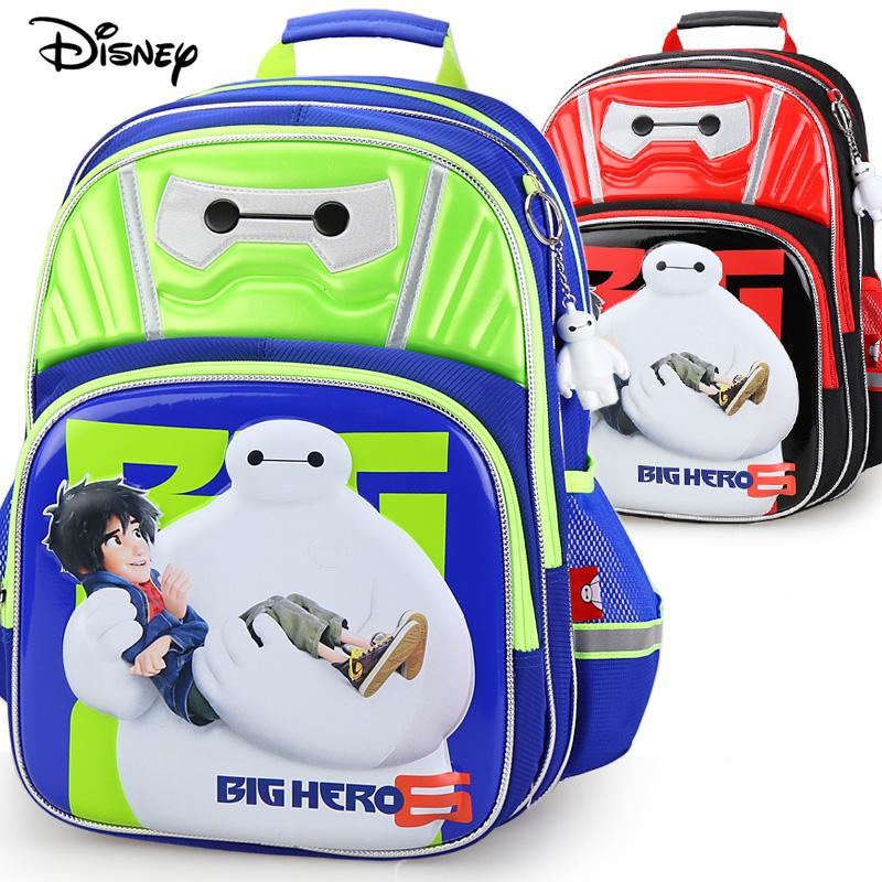 迪士尼大白小學生書包男生4~6年級6~12周歲3兒童書包男孩護脊背包