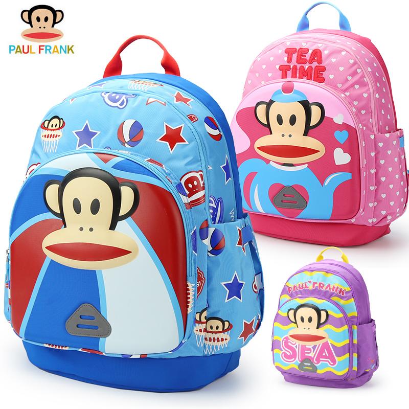 大嘴猴書包兒童小學生1~3一年級5男女童雙肩包6~10歲小孩護脊背包