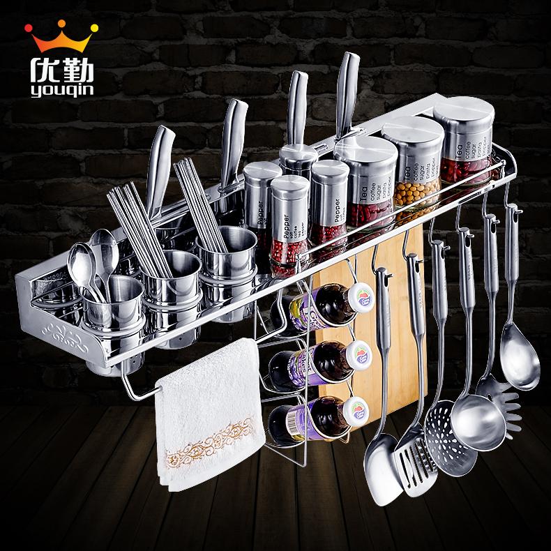 優勤 廚房置物架 壁掛 304不鏽鋼廚房掛件用具收納刀架調味調料架
