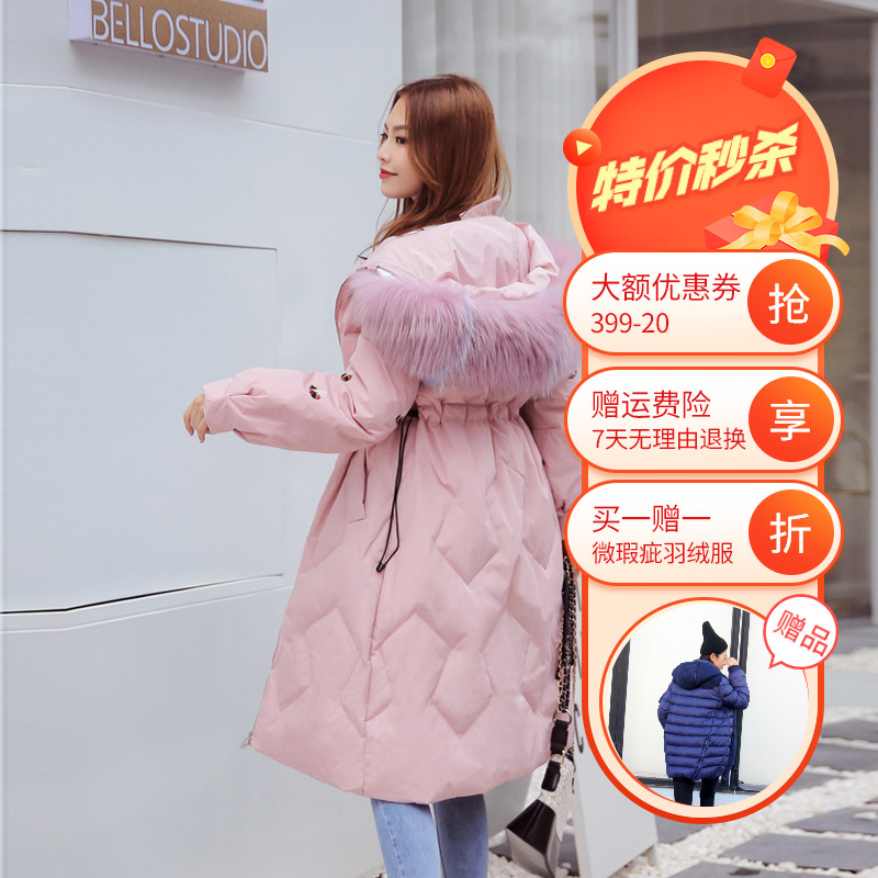 Korean version slim waist bee embroidered down jacket womens long knee coat autumn and winter 2020 new special price