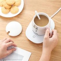 九阳皮卡丘暖暖杯养生杯保温水杯温牛奶神器自动恒温暖杯垫电热杯