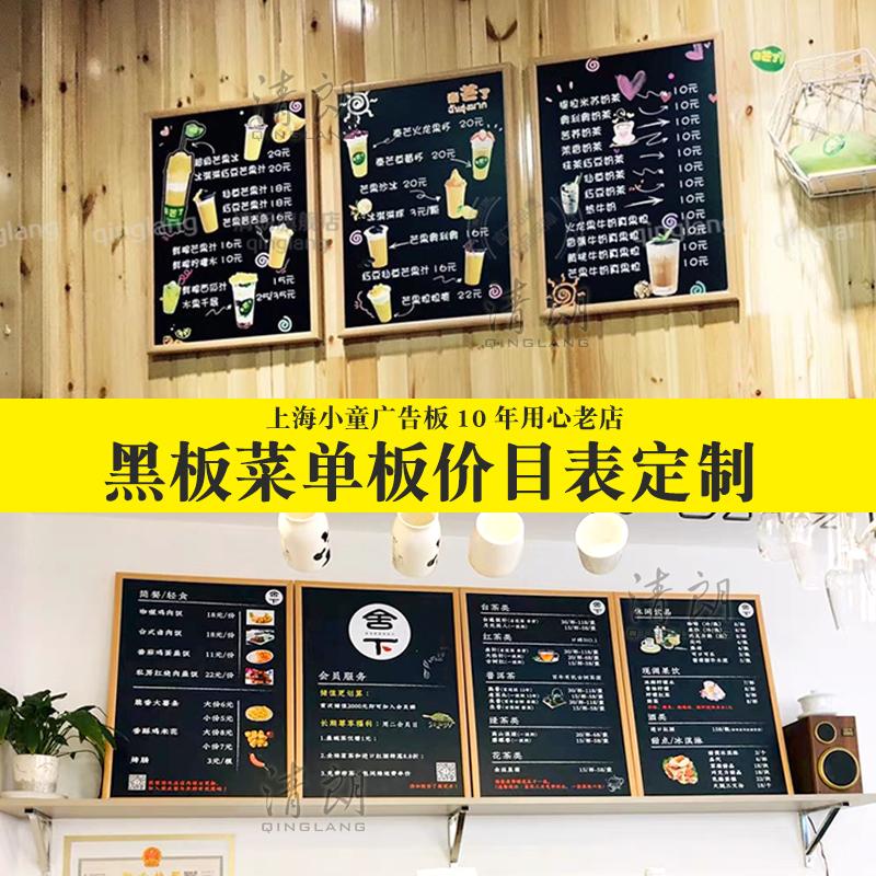 カスタム価格プレートメニュー掛式ミルクティー店コーヒー館価格表ミルクティー広告制作デザイン
