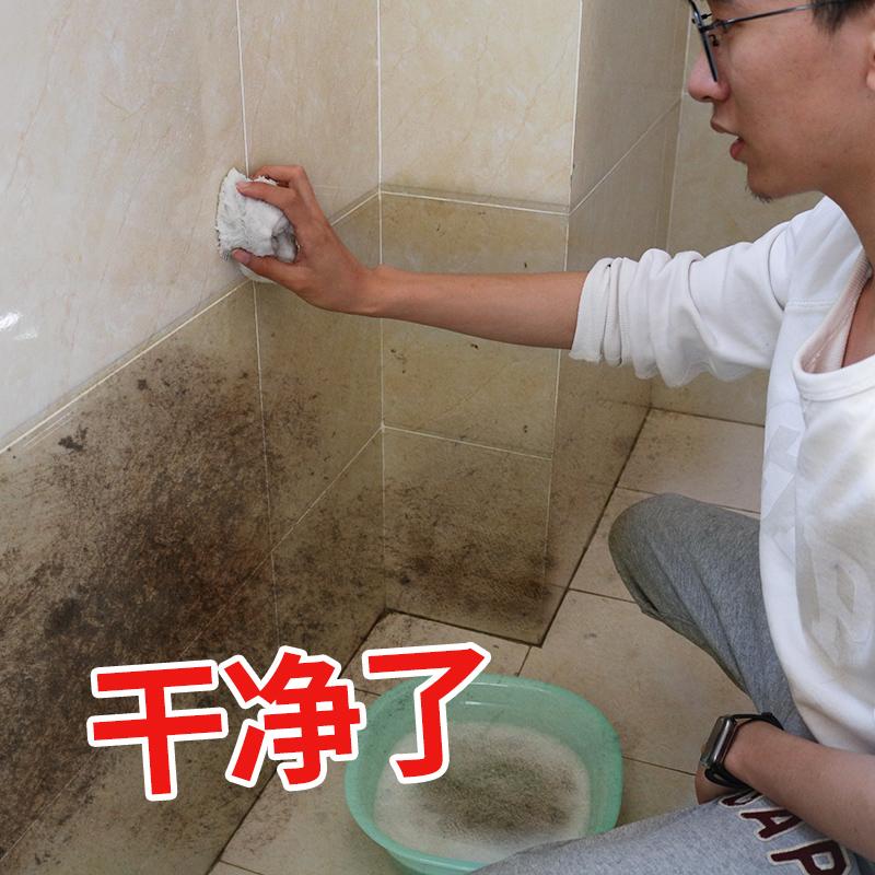 洗瓷砖清洁剂草酸强力去污家用地砖厕所卫生间马桶除垢洁瓷剂神器