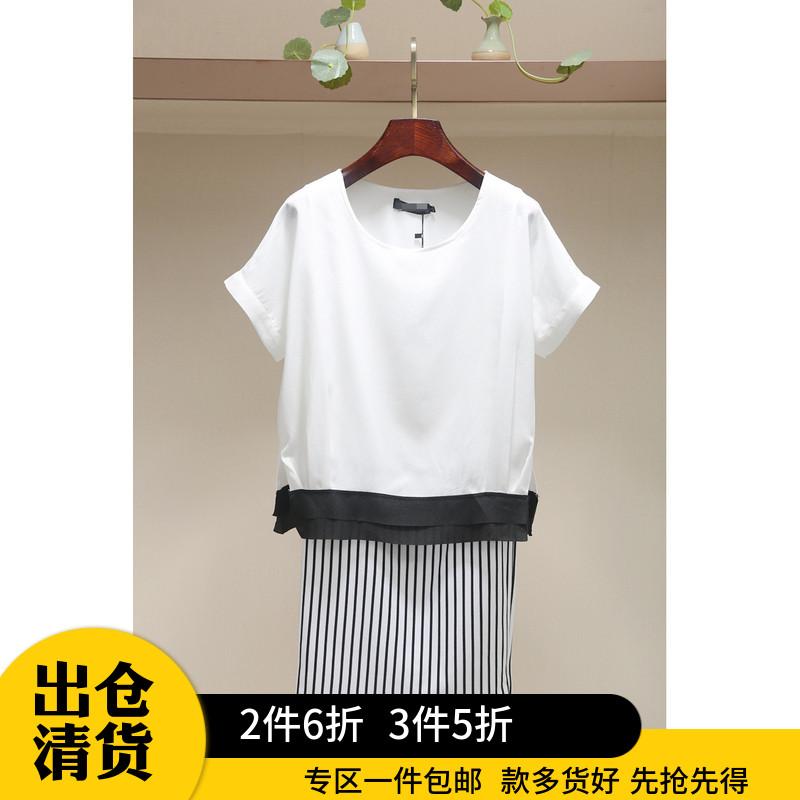 R本系列★品牌折扣 连衣裙女 2018夏短袖上衣吊带裙两件套女58-3