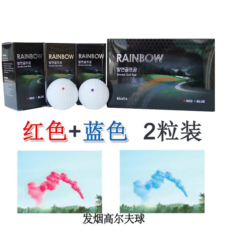 South Korea imported Golf smoke ball kickoff ceremony ball celebration opening Golf