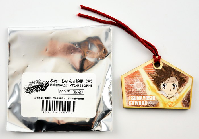 日本原�b�F�  家庭教��reborn周��勇� Jump Fes限定 �L�R�旒�