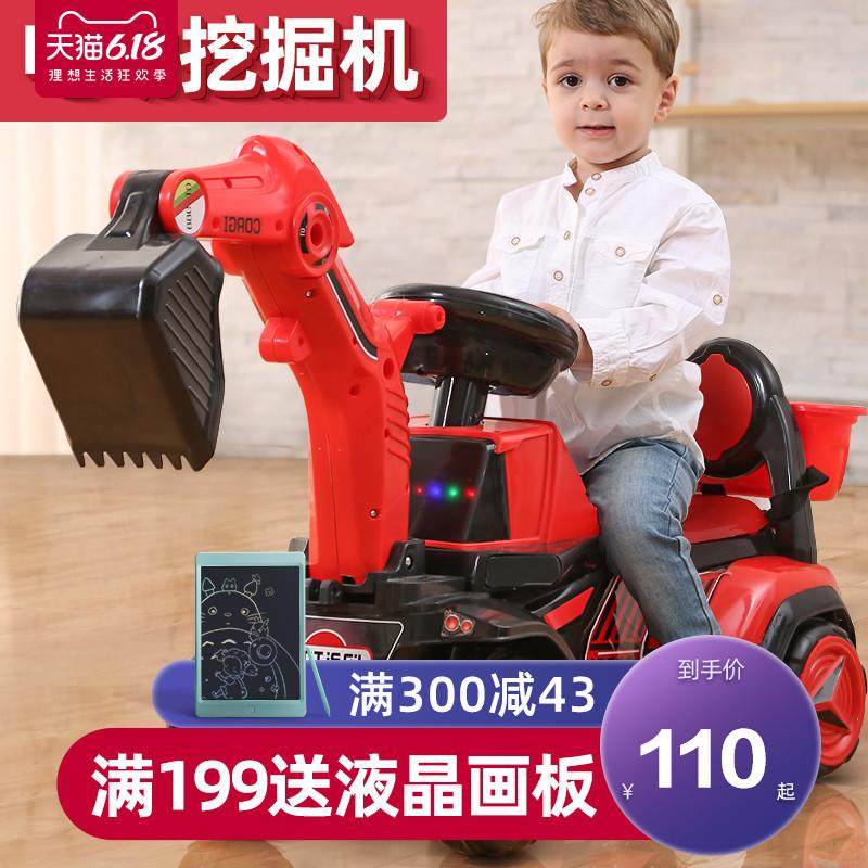 超大号挖掘机工程车61儿童节礼物男孩玩具可坐人电动挖土机车儿童