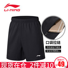 Li Ning Sports Shorts men's Capris running summer quick drying fitness pants loose basketball casual beach pants