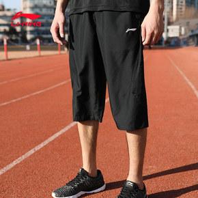 李宁七分裤男运动中裤夏季薄款过膝速干宽松透气裤子休闲跑步短裤