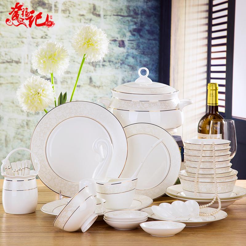 碗碟套裝景德鎮56頭高檔骨瓷餐具 家用歐式高腳碗盤碗筷陶瓷器
