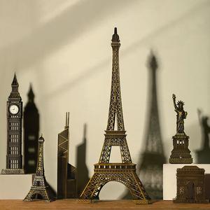 巴黎埃菲尔铁塔模型摆件创意生日礼物家居客厅酒柜装饰小工艺品