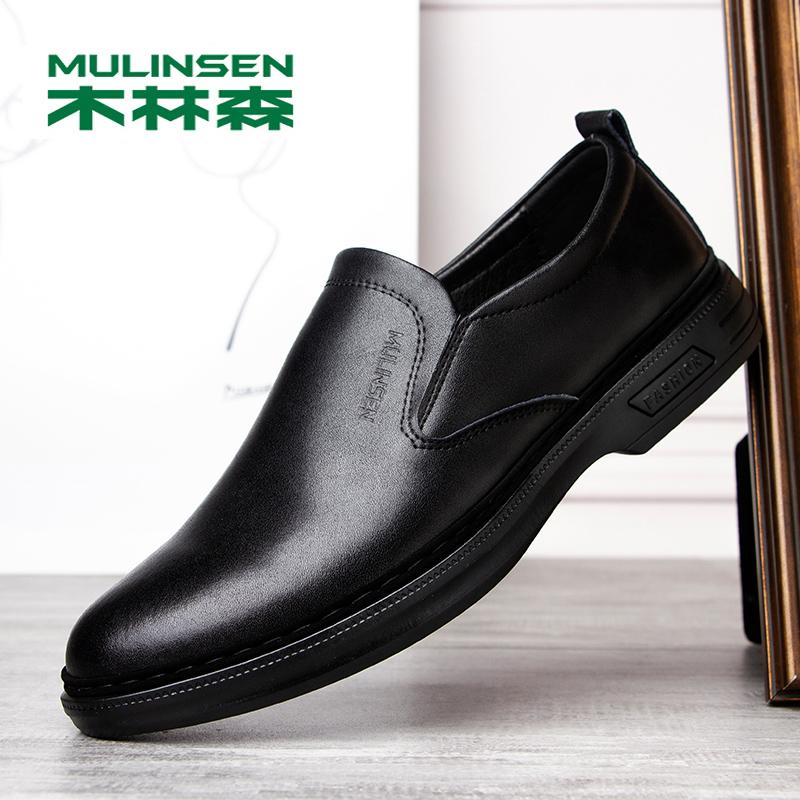 木林森皮鞋男韓版百搭青年休閑商務正裝英倫夏季透氣黑色真皮皮鞋