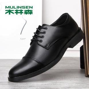 木林森皮鞋男2020新款商务休闲鞋青年正装鞋子男真皮男士黑色皮鞋图片