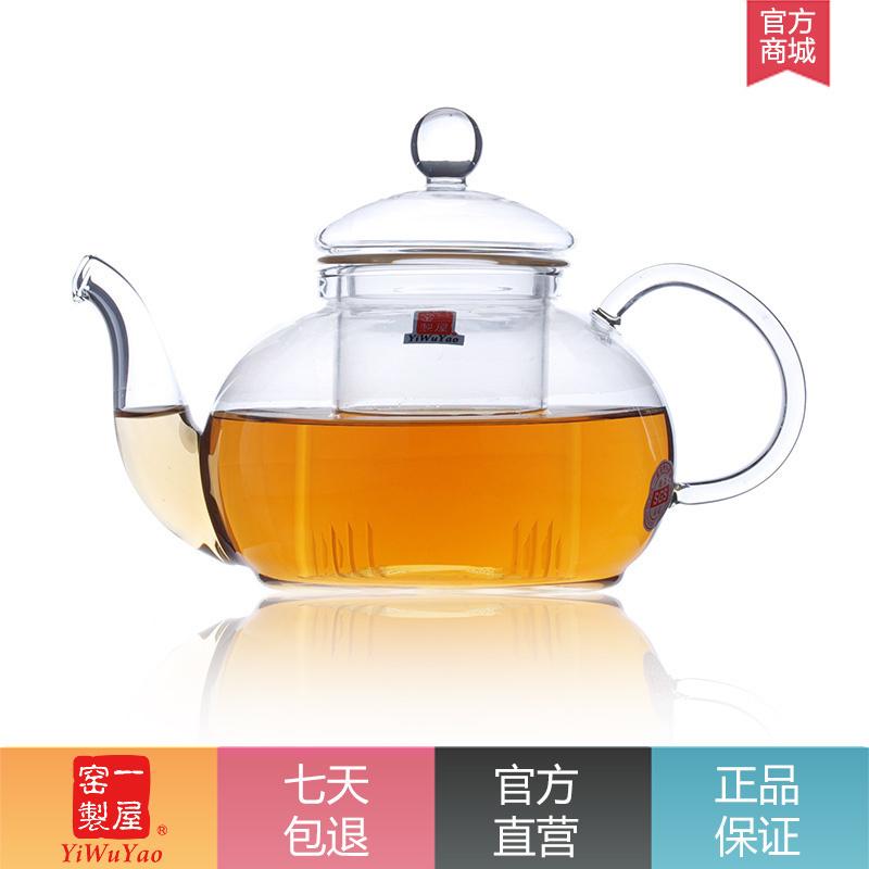 一屋窑花茶壶耐高温加热烧开水壶