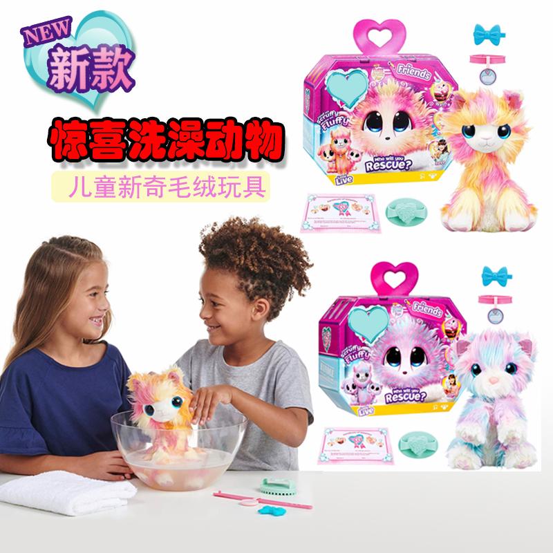 Игрушки для домашних животных Артикул 606938549974