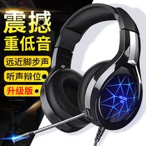 诺西 N1耳机头戴式电脑耳机台式电竞游戏专用耳麦带麦吃鸡听声辩位有线带话筒台式机笔记本手机通用7.1声道