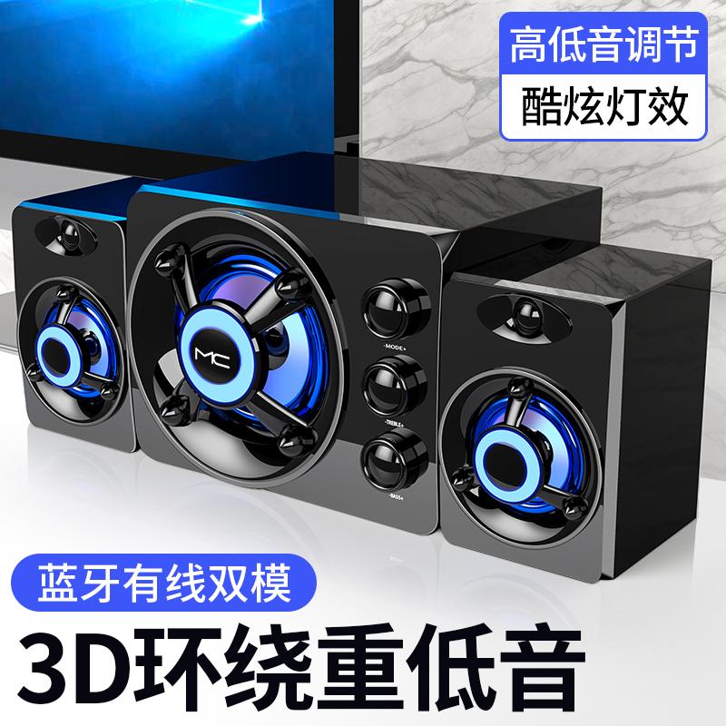 SADA D-208电脑音响家用低音炮台式电脑小音箱笔记本超重低音喇叭有线影响桌面USB有源外放扬声器