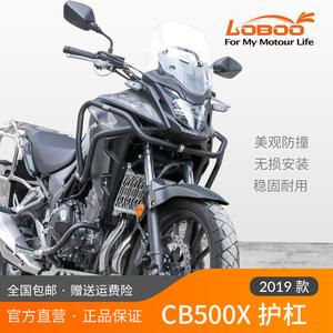 loboo萝卜本田500cb cb500 x护杠