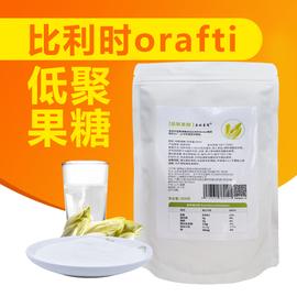 500克/袋比利时进口orafti纯低聚果糖无添加膳食纤维益生元非菊粉图片
