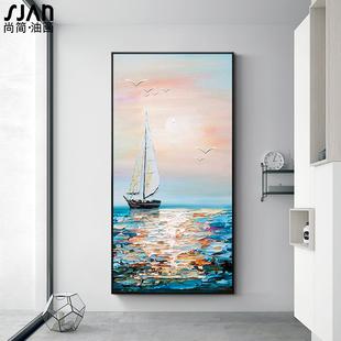 纯手绘油画客厅现代玄关装 饰画过道走廊挂画竖版 抽象壁画一帆风顺