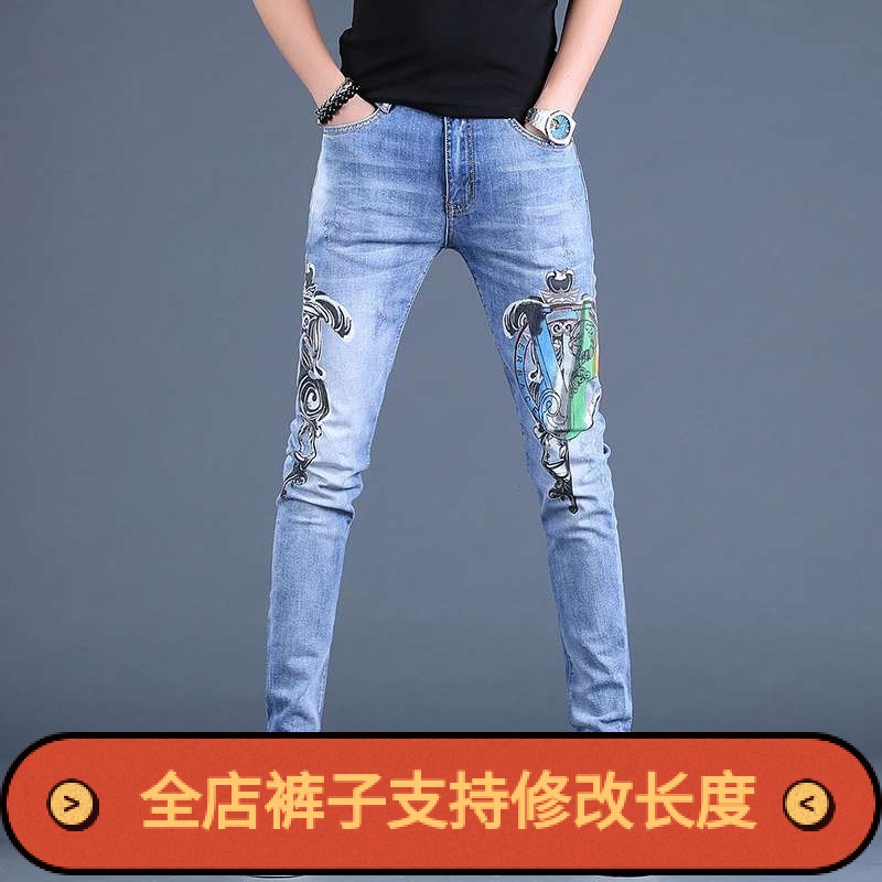 Light blue new printed perforated jeans slim fit elastic feet mens Korean fashion casual pants spring