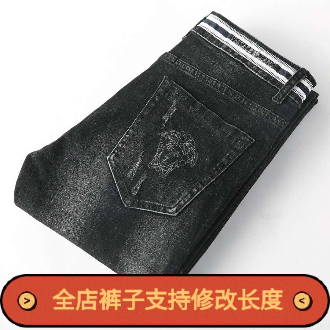 2020 new regular cloth jeans mens elastic slim fit small feet Korean fashion mens wash mens pants