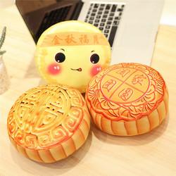 卡通月饼抱枕小号公仔布娃娃新奇公司活动玩偶创意搞怪中秋节礼物