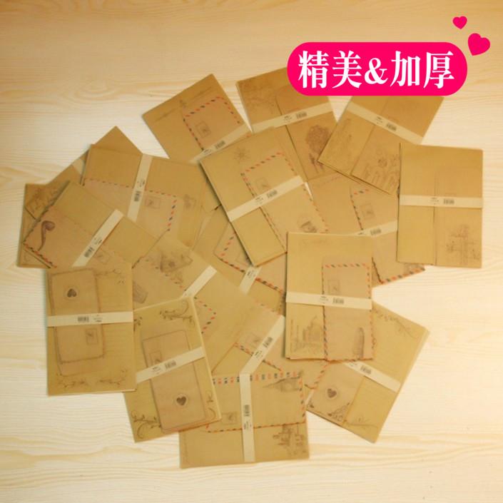 6信封12信纸牛皮纸情书信封套装创意复古黄色信封中国风古风信纸
